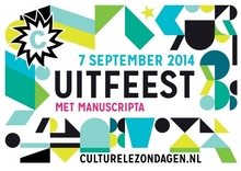 Uitfeest 2014